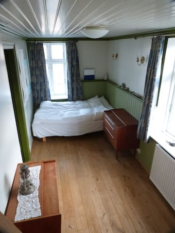 Skálanes Mountain Lodge, room #1 - Seyðisfjörður - Mökki