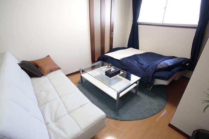 BrandNewRoom! with Japanese StyleBasement!Shinjuku - Shinjuku-ku - Apartamento