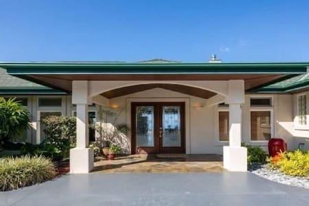 72-1197 Makalei Dr Kailua Kona, HI - West Springfield - Haus