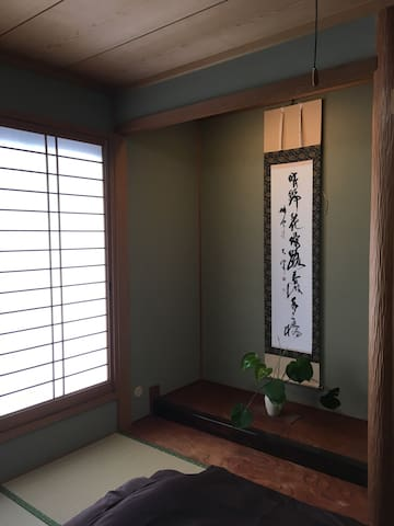 Traditional Japanese room in Kobe!