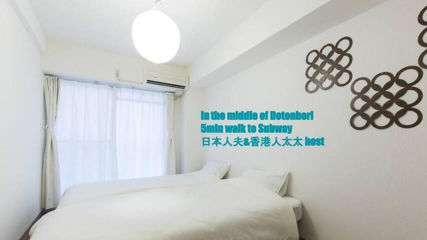 New!! JUST 1min to Dotonbori 10min to Namba Sta - Osaka