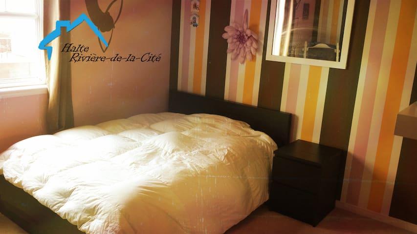 Home stay - Rivière-de-la-Cité (Room #1)