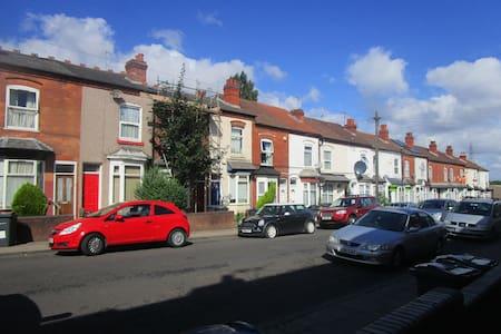 Cozy house - Birmingham