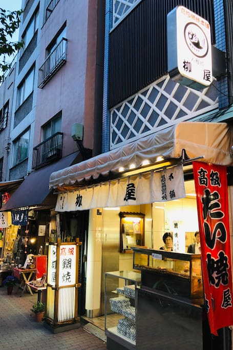 "Japanese Sweet ""Taiyaki"" shop"