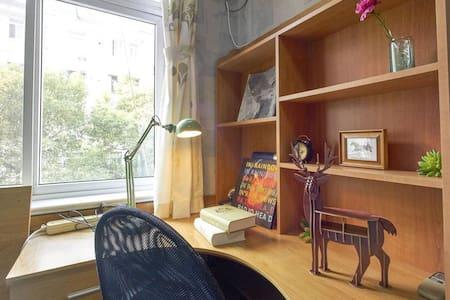 【暖冬】C.a single room市中心温馨单人间@中山公园 - Shanghai - Wohnung