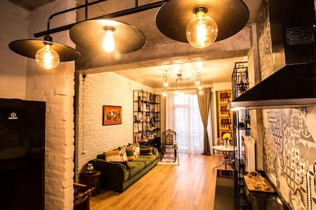 Your Dream Home in Tbilisi - Tbilisi - Appartement