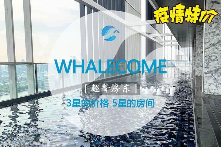 【NO.8】PhromPhong一房&曼谷素坤逸24巷精装公寓/顶楼无边泳池&免费健身房