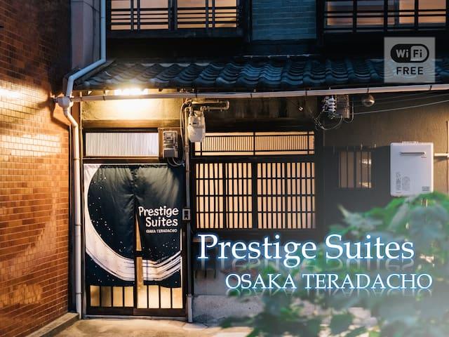 大特價! / 往難波需7分鐘 / 純正的日式房屋 / 最多8人 / 免費無線上網