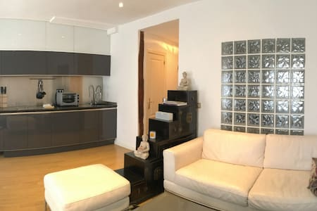 Perfecto para parejas en La Latina - Madrid - Apartment