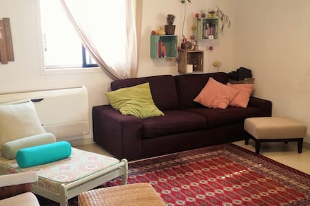 Charming countryside house - Hod Hasharon - 独立屋