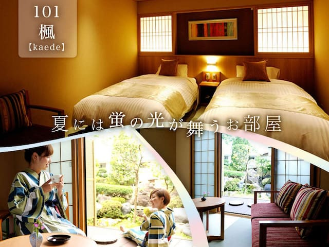 30 minutes by public bus from Uozu station★Dinner and breakfast+Hot spring