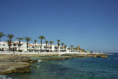 Apartment in S'algar, Menorca - S'Algar