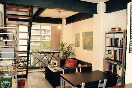 Duplex en Belgrano - Ramos Mejía - Apartmen