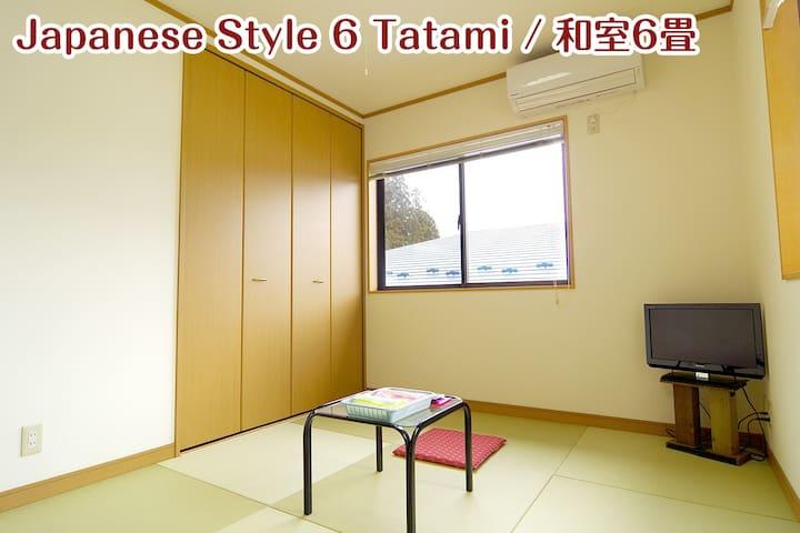 Japanese Style 6 Tatami / 和室6畳