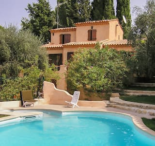 Luxurious house 15km from Cannes - Peymeinade - 独立屋