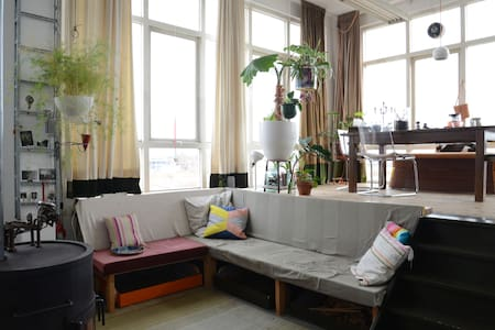 Artistiek huis in een voormalige fabriek - Groningen - Lain-lain