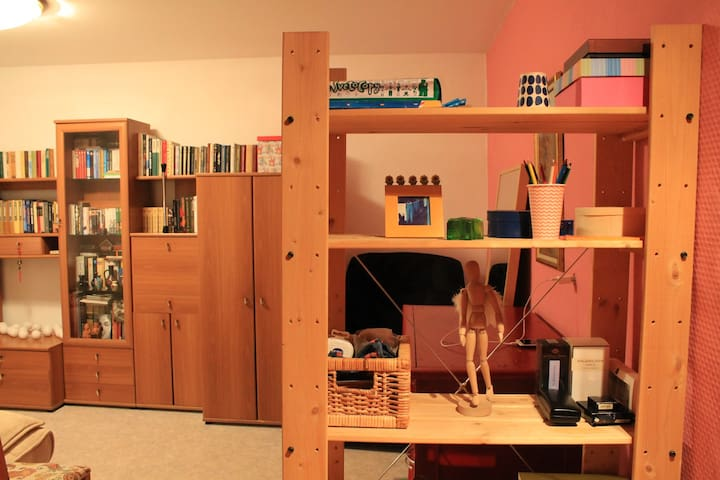 Уютная квартира в центре Екатеринбурга - Jekaterinburg - Wohnung