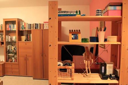 Уютная квартира в центре Екатеринбурга - Yekaterinburg
