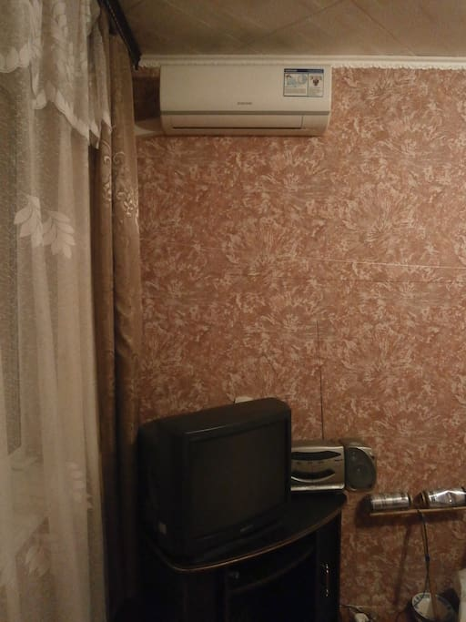 TV & air conditioning