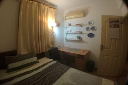 静安黄金地段Cosy bedroom in Jing'an Temple - Shanghai - Apartment