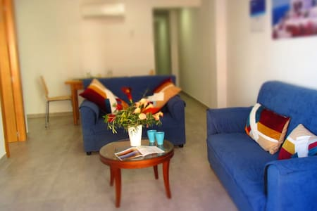 Holiday Apartment in Alicante - Elx - อพาร์ทเมนท์