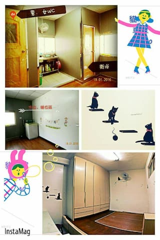 交通便利,無冷氣雅房 - Yuanlin City - House