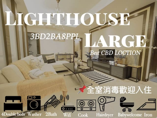 Lighthouse &LARGE 3 BEDROOM- BEST CBD LOCATION