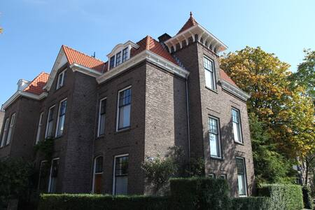 Fantastic City Center Family House! - Eindhoven - Villa