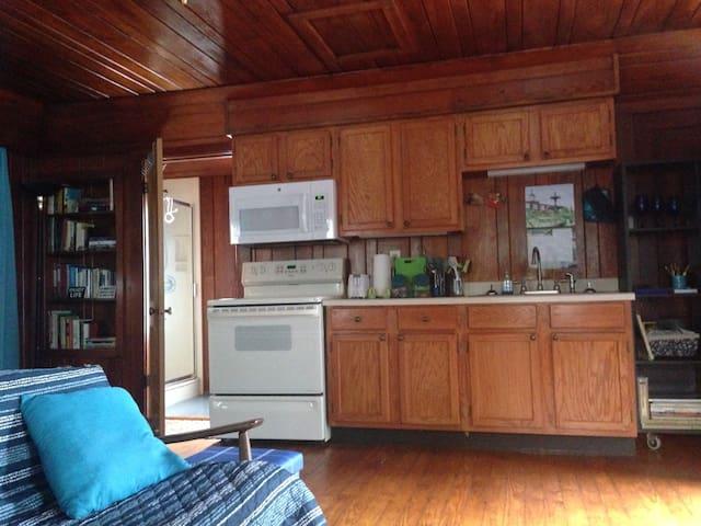 Full Private Kitchen