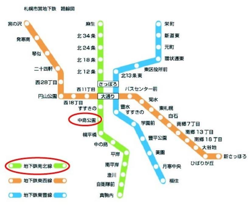 札幌駅から3駅