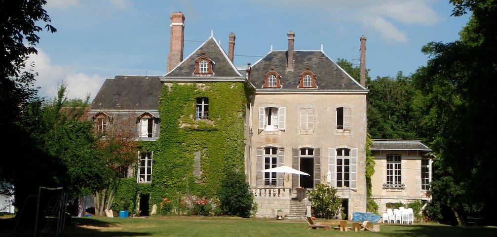Le Petit Château de la Brosse