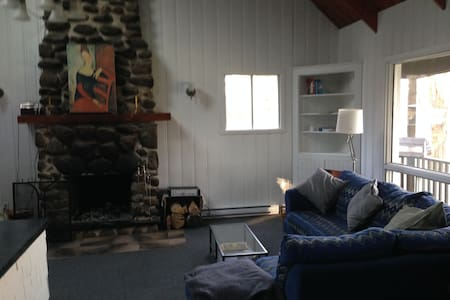 Jolie maison avec vue bucolique - Frelighsburg - Talo