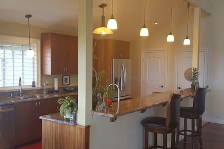 3 Bdrm Luxury Home near Poipu Beaches w/ Car Incl. - Lawai