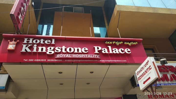 Kingston Palace