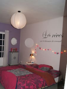 Grande chambre près de l'aéroport - Sainte-Marie