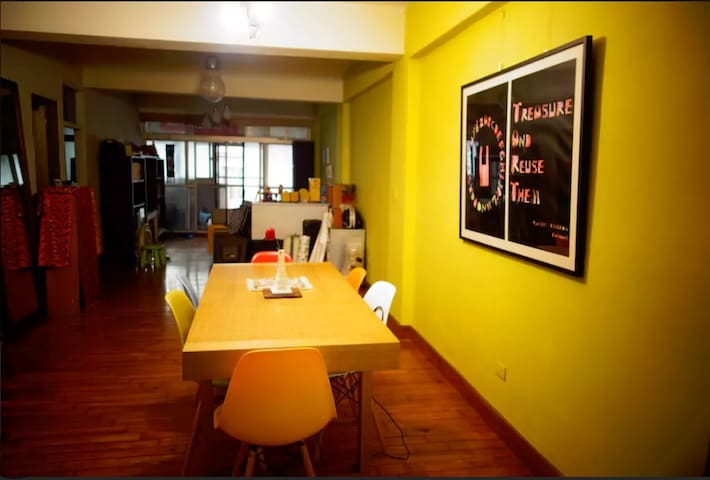 近科博館、中醫、一中~文藝民宿couchsurfing沙發衝浪B~台中北區 - North District - Appartement