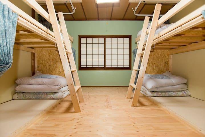 Male Dormitory - Daisen-chō - House