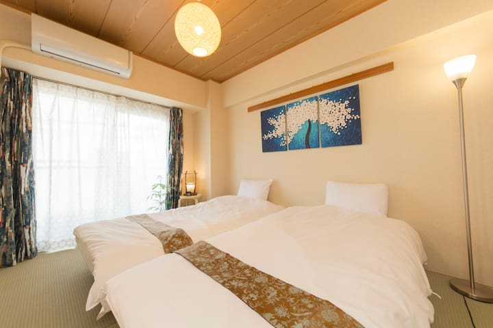 Property near Nippori station along Yamanote line! - Arakawa-ku - Apartmen