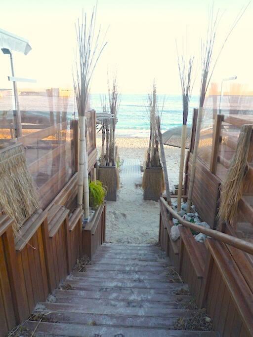 Lamparo Beach