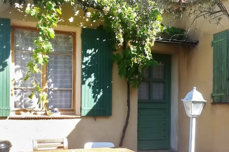 Village house in the Luberon w WiFi - Revest-des-Brousses - Hus