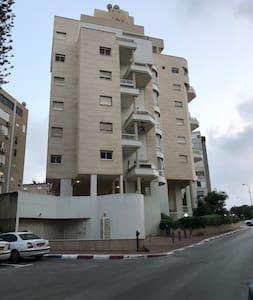 Appartement familiale Netanya proche mer et kikar - Netanja - Wohnung