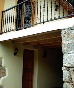 Casa junto al Parque de Cabarceno - Obregón - 獨棟