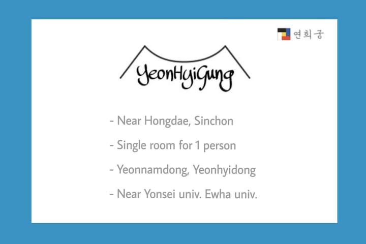 (Near Hongdae,Sinchon) Yeonhui House_505