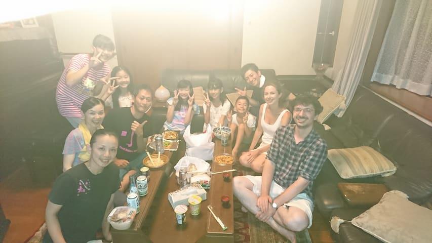 Full house Miyajima for Large Groups