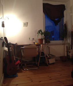 Cute flat near the Spree - Berlin - Lejlighed