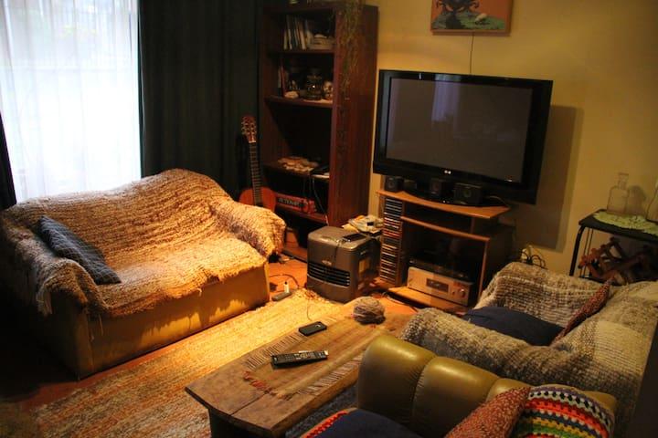 Casa con decoración Rústico Chilota