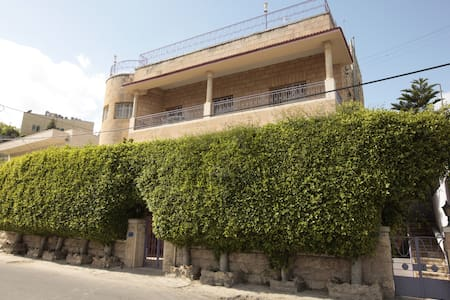 House of Peace * Villa in Bethlehem - Bethlehem