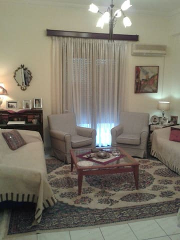 Cozy apartment, central, 3' metro - Egaleo - Daire