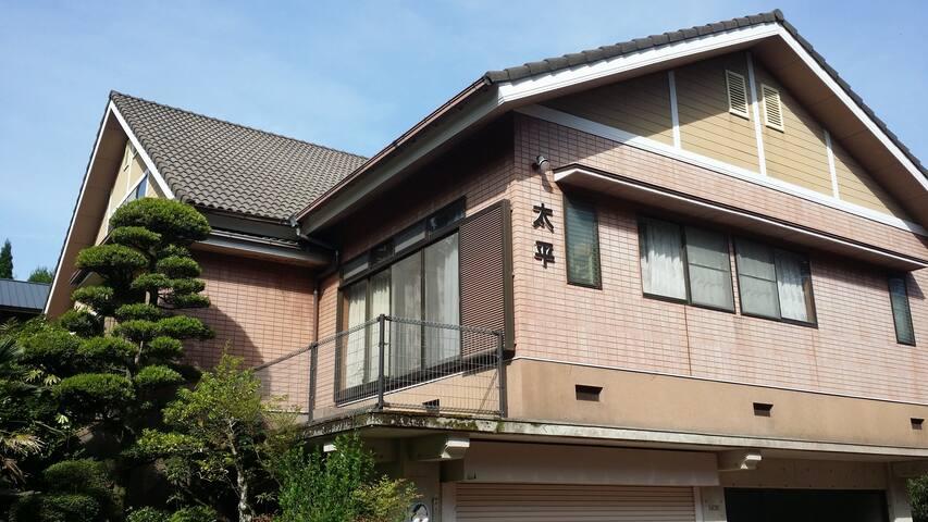 九州・沖縄在住の方限定 宿泊費半額キャッシュバックキャンペーン (1泊分)ゲストハウス太平