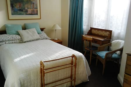 Sunny double room in SW London - 伦敦 - 公寓